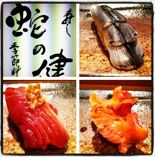 2013_jyanokensushi.png