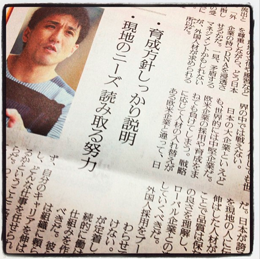 2013_yomiuri_shimbun.png