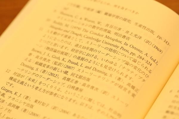 3H1A6467.JPG