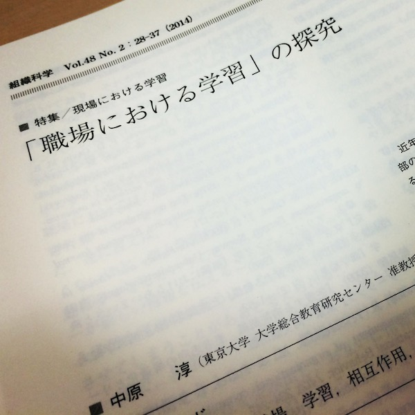 IMG_2024.JPG
