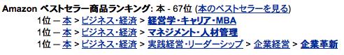 all_ichii_ninarimashita.png