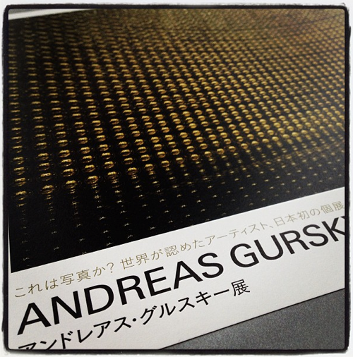 andreas_gursky.png