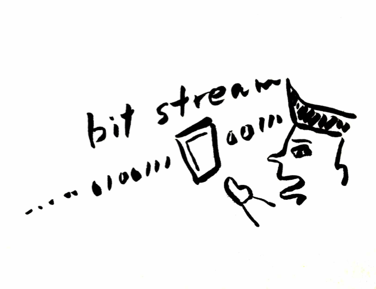 bitstream_nagareru.png