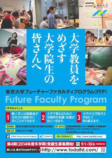 daigaku_poster.jpg