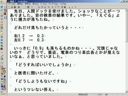 desktop_dekai.jpg