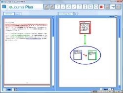 e_journal_plus_image.jpg