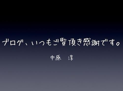 huiji_font.png
