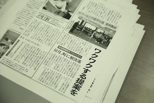 igyoshu_kouryu03.jpg