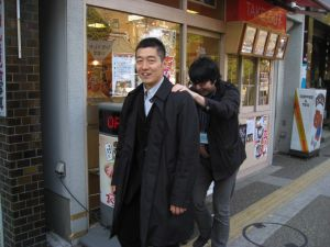 ishii_san_blind.jpg