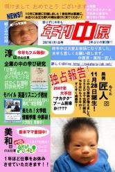 jyosei2.jpg