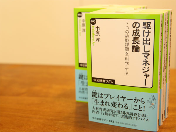 kakedashi_bon_title.jpg
