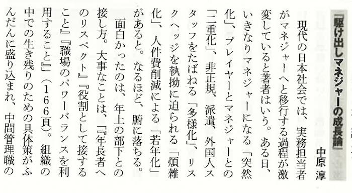 kakedashimaneje.png