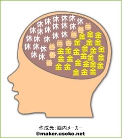 kamisan_nounai.jpg