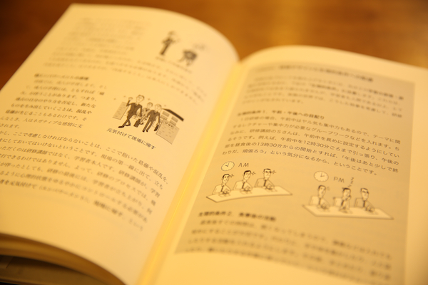 kenshu_1.jpg