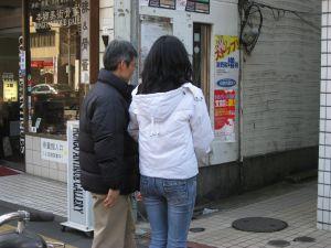 kogasan_blind.jpg