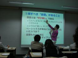 learning_bar_9.jpg
