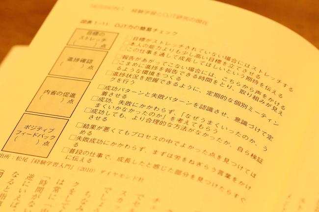 lin02_jinjiyosusume.jpg