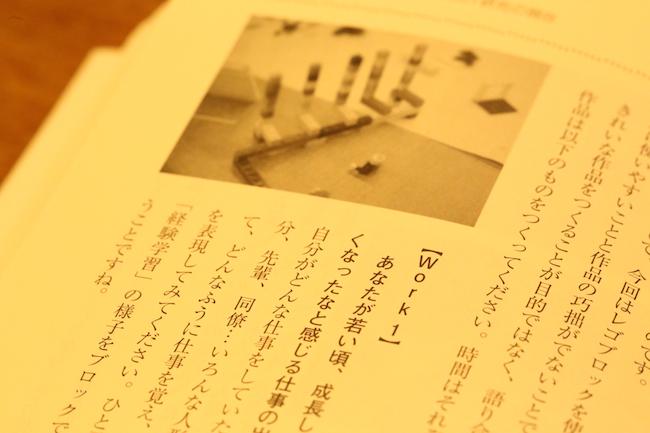 lin03_jinjiyosusume.jpg