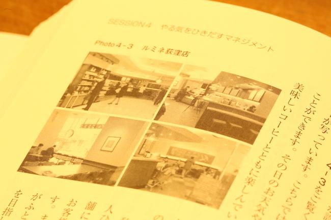 lin04_jinjiyosusume.jpg