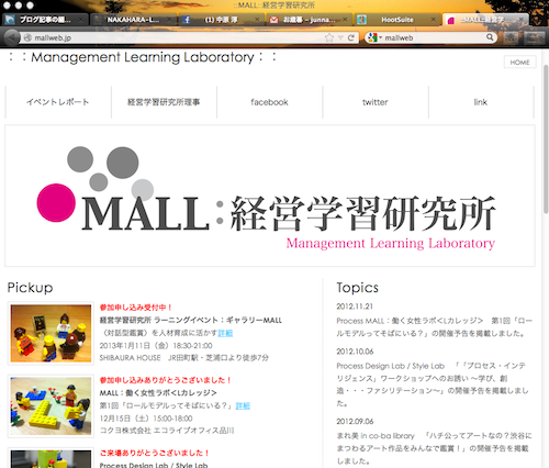 mallwebsite_image.png