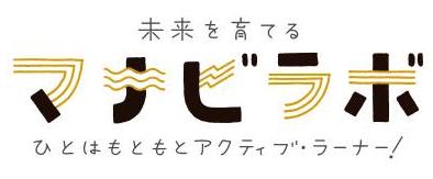 manabilab_logo.png