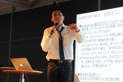 nakahara_stand.jpg