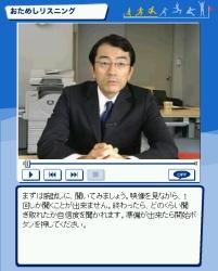 narikiri_system.jpg