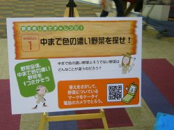 oyako3.jpg