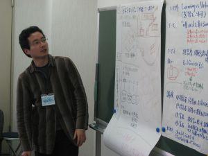 presentation_wpl1.jpg