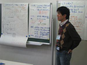 presentation_wpl2.jpg