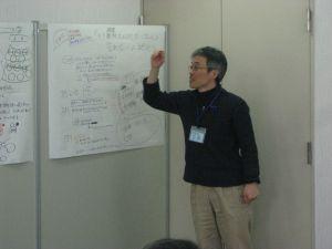 presentation_wpl4.jpg
