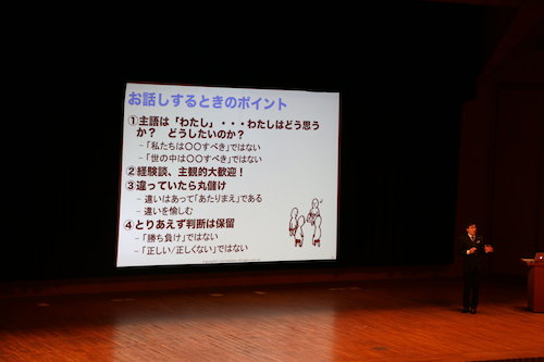 pureze_yokohama2013.jpg
