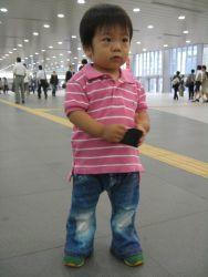shinkansen0.jpg