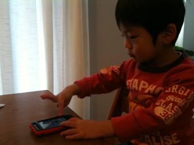 takuzo_iphone.jpg