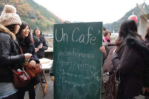 uncafe.jpg