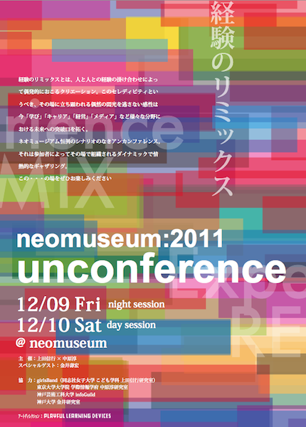 unconference3.png