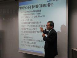 workshop0_takama.jpg