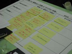 workshop8_soshiki.jpg