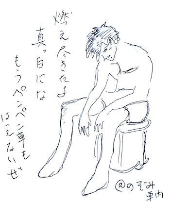 moetsukita2016