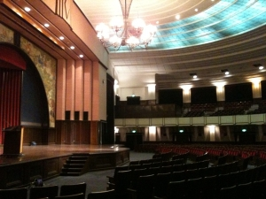 yasuda_auditorium1.jpg