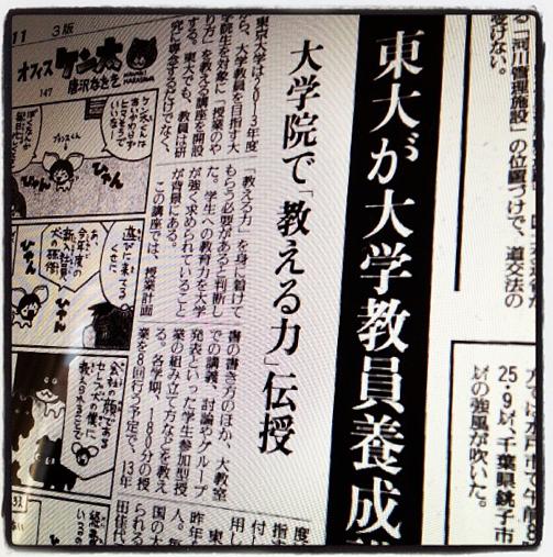 yomiuri_ffp.png
