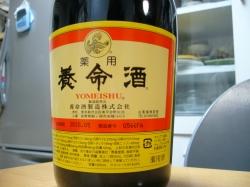 youmeishu.jpg